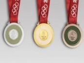 منتخب قوى الشباب السعودي يحقق 13 ميدالية في البطولة الخليجية .