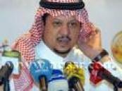 تكليف الأمير فيصل بن تركي لرئاسة نادي النصر  لمدة عام