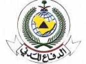 المديرية العامة للدفاع المدني تحذر من تقلبات جوية على معظم مناطق المملكة  .