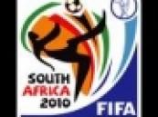 'القاعدة' تهدد بمهاجمة مباريات كأس العالم في جنوب افريقيا