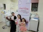جامعة الملك فيصل تشارك بالأسبوع الخليجي الموحد للتوعية بصحة الفم والأسنان .