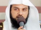 الشيخ العريفي: لا يشرفني الدخول للسفارة الإسرائيلية .