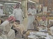 متوسطة الأمين تزور المكتبة العامة