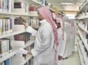 مدرسة الأمين المتوسطة تنظم زيارة لمكتبة جامعة الملك فيصل .