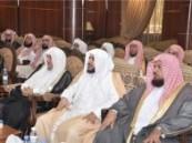 فضيلة رئيس محاكم الاحساء و عدد من القضاة يقومون بزيارة لجامعة الملك فيصل .