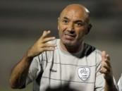 عين مدرب فريق درجة الشباب بدلاً منه … الشباب يقيل باتشيكو رسمياً