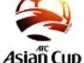إعلان نظام سحب قرعة كأس آسيا للقدم… 22 أبريل