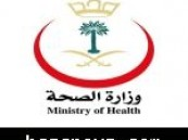في الهيكلة الجديدة للصحة… نائبان للوزير ونائب لمدير الشؤون الصحية