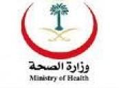صحة الأحساء تتلقى خطاب شكر من مدير عام الإعلام بوزارة الصحة .