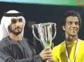 الوصل الإماراتي يتوج بطلا لدوري أبطال الخليج