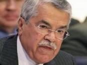 400 مليارللتنقيب عن النفط والغاز في السعودية