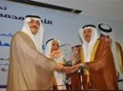 الملتقى العاشر للجمعية الخليجية للإعاقة بالدمام يرفع توصياته .