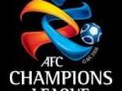 الاتحاد الآسيوي لكرة القدم يحدد مواعيد وأماكن مباريات دور الستة عشر لدوري الأبطال .
