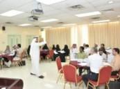 إختتام فعاليات البرنامج التدريبي لأطباء الرعاية الصحية الأولية .