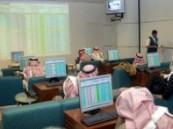 تجاوزت حاجز 300 نقطة … السوق السعودية تنهي تعاملاتها اليوم بخسائر