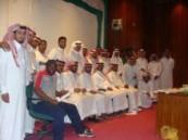 اجتماع اللجنة اللمنظمة لدورة فريق القادسية 2010 الصيفية