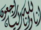 كلمة رثاء في الشيخ حمد العمر السبيعي رحمه الله