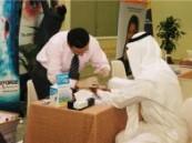 بمناسبة اليوم العالمي لارتفاع ضغط الدم انطلاق حملة الكشف الطبي الثالثة لقياس عوامل الخطورة لأمراض القلب والشرايين و داء السكري لمنسوبي جامعة الملك فيصل .