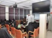 """دورة تدريبية بعنوان """"  الدور الإداري و الإشرافي لمشرفات و منسقات التمريض بالمراكز """" بصحة الأحساء"""