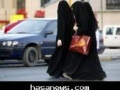 تعرض فتاة سعودية للدهس وشقيقتها للضرب بالرياض