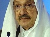 الأمير طلال بن عبد العزيز يدشن حملة إبصار لخدمة الإعاقة البصرية صباح اليوم  بالرياض .