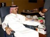 نظمها مستشفى الإمام عبد الرحمن آل فيصل .