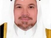 طبيب  سعودي رئيساً للمنظمة العالمية لطب الاسرة في منطقة الشرق الاوسط  .