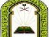 ( لقد كان في قصصهم عبرة لأولي الألباب ) عنوان محاضرة للدكتور طارق الحواس في جامع الشعيبي