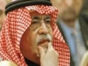 السعودية تتجه لسن قوانين وضوابط للصحف والمواقع الإلكترونية