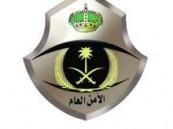 الجهات الأمنية في الأحساء تلقي القبض على مهدّد امرأة في 24 ساعة .