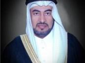 بريد المنطقة الشرقية يناقش خطة العمل 2009م برئاسة العثمان
