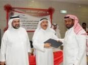 جامعي الدمام يكرم 77 متبرعا بالدم في اليوم العالمي للمتبرعين .