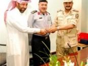 مستشفى الملك عبد العزيز يحتقل باليوم العالمي للتبرع بالدم .