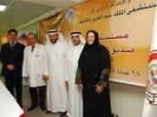 """منح لقب """"صديق الطفل""""مستشفى الملك عبد العزيز في الأحساء يحارب الرضاعة الصناعية ."""