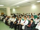 للسنة الخامسة على التوالي : مستشفى الملك عبد العزيز بالأحساء ينظم مؤتمر للاستشارات الجراحية للأمراض الداخلية .
