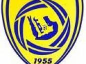 وصول مدرب فريق النصر ومحترفيه الأجانب الى الرياض والأستعداد لمعسكر ايطاليا للموسم المقبل .
