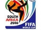 ضمن منافسات كأس العالم 2010 م … هولندا واليابان الى الدور الثاني  .