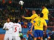كأس العالم 2010 …البرازيل تُقصي تشيلي بثلاثية وتصعد لمواجهة هولندا .