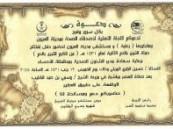 اللجنة الاهلية ومستشفى العيون يقيمان حملة بعنوان (من الكرم التبرع بالدم ) غداً الخميس  .