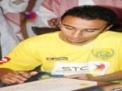 بعد اجتماع السلهام والهزاع اليوم…نادي النصر ينهي إجراءات انتقال السهلاوي رسمياً .