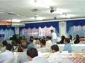 """الندوة العالمية تقيم """"ملتقى اللغة العربية """" بتايلاند ."""