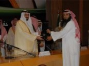 مركز تدريب تحلية الجبيل يحصد جائزة الأمير محمد بن فهد للأداء الحكومي المتميز كأفضل جهة تعليمية .
