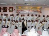 رعاه مدير عام الهيئة … حفل تخريج الدفعة ( 32 ) من طلبة مركز التدريب البيطري بالاحساء