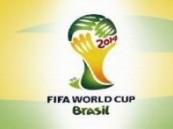 الفيفا يطلق شعار كأس العالم 2014