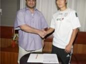 الشباب يوقع مع الكوري سونج شونج جوج .