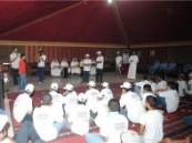 ( الأحساء نيوز ) الراعي الإلكتروني … أنشطة ترفيهية و مسابقات ثقافية مع جوائز تشجيعية لطلاب تقني واعد3 بالاحساء .