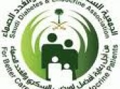 رئيس اللجنة العلمية في الجمعية السعودية للسكر : احملوا قارورة الماء واحذر وا الرياضة في الصيف .
