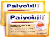 """البلدية تسحب منتج بيوجي بلص """"paiyouji pIus"""" من الاسواق لخطورته"""