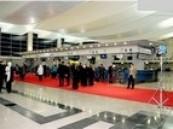 في الرحلة القادمة من الرياض إلى القاهرة … مطلقة مسؤول عربي تكيل الشتائم لضابط جوازات مطار القاهرة