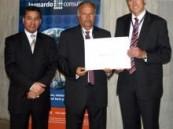 الهيئة العامة للغذاء والدواء تفوز بجائزة التميز في إجراءات الأعمال العالمية